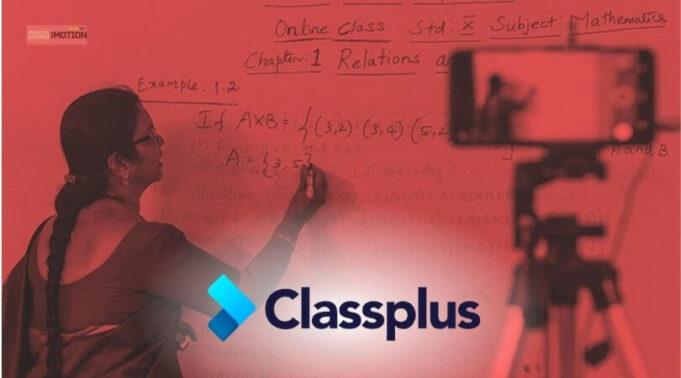 classplus